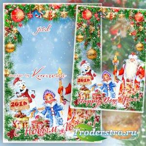 Праздничная зимняя детская рамка-открытка - Скоро, скоро Новый Год