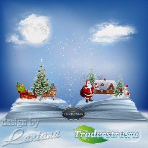 PSD исходник - Новогодняя сказка