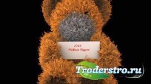 Новогодний футаж - Поздравление мишки Тедди
