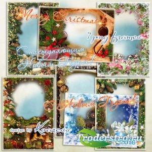 Набор новогодних праздничных новогодних рамок-открыток - Желаю счастья