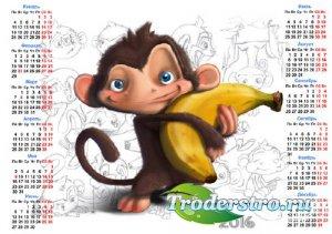 Календарная сетка - Маленькая обезьянка с бананом
