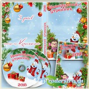Набор для детского утренника - обложка dvd, задувка и рамка для фото - В дв ...
