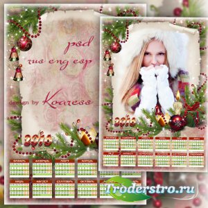 Новогодний, рождественский календарь с вырезом для фото на 2016 год - Зимни ...