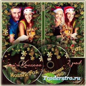 Набор для dvd - задувка и обложка с фоторамкой - Новогодняя вечеринка