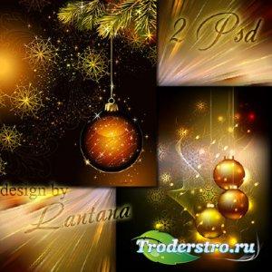 Многослойные фоны - Волшебный праздник новогодний 29