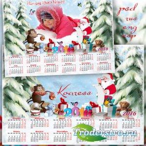 Детский новогодний календарь с рамкой для фотошопа на 2016 год - Дед Мороз  ...