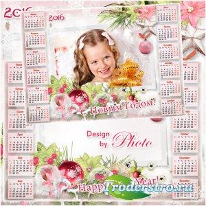 Новогодний календарь с рамкой для фото на 2016 год - В ожидании праздника