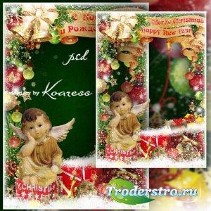 Рождественская праздничная рамка для фотошопа - Ангел и снегопад