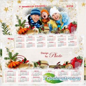 Новогодний календарь с рамкой для фото на 2016 год - Волшебный праздник
