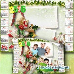 Календарь 2016 для всей семьи - Всего вам хорошего, самого лучшего