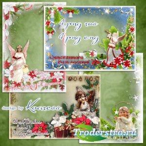 Набор праздничных открыток с вырезами для фото - Счастливого Рождества