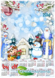 Детский календарь-рамка на 2016 год с обезьянкой - Ждём давно мы Новый год
