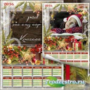Рождественский календарь с фоторамкой на 2016 год - Искры волшебства