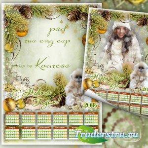 Праздничный календарь с рамкой для фотошопа на 2016 год - С Новым Годом, Го ...