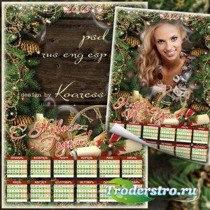 Романтический календарь-рамка на 2016 год - Аромат Нового года