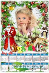 Календарь-рамка на 2016 год - С Новым годом, с новым счастьем