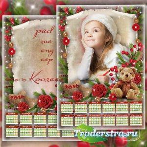 Календарь с рамкой для фото на 2016 год - Сказку дарит Новый Год