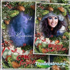 Поздравительная рамка-открытка - Новогодней ночи волшебство