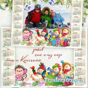 Календарь с рамкой на 2016 год - Праздники веселые дарит нам зима