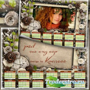 Романтический винтажный календарь-рамка для фотошопа на 2016 год - Теплые в ...