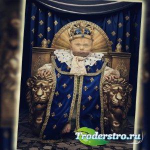 Шаблон для фото - Юный царь на своем троне