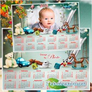 Детский календарь - рамка на 2016 год - Мои любимые игрушки