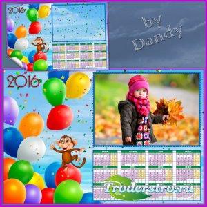 Календарь на 2016 год - Краски осени