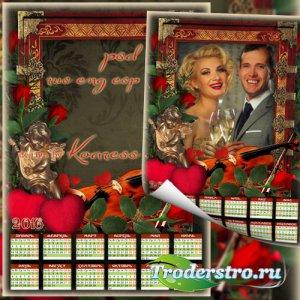 Календарь-рамка на 2016 год - Музыка волшебная любви