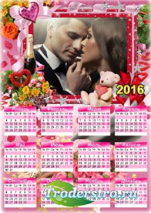 Романтический календарь с рамкой для фото - Ты моя судьба