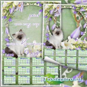 Календарь на 2016 год с цветами и котенком - Поздравления
