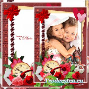 Рамка для оформления романтических фотографий - Наша любовь