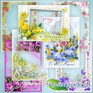Поздравительные открытки с рамками для фото к 8 Марта - Весенний женский пр ...