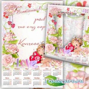 Романтический календарь-рамка для фото с ангелом и розами - С Днем Святого  ...