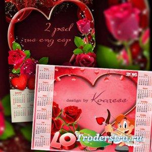 Два календаря с фоторамками на 2016 - Любовь, сердца и розы алые