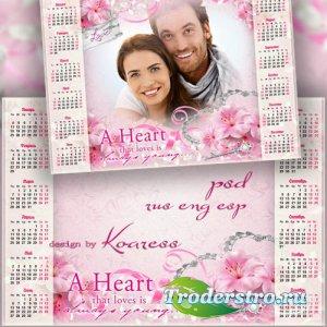 Романтический календарь с рамкой для фото на 2016, с нежными цветами - Любя ...
