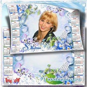 Праздничный календарь 2016 с вырезом для фото - С весенним днем 8 марта