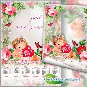 Романтический календарь с рамкой на 2016 - Маленький ангел среди цветов