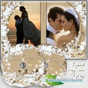 Обложка с вырезами для фото и задувка для свадебного DVD диска - Нежность