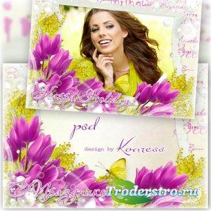 Праздничная весенняя рамка с розовыми тюльпанами