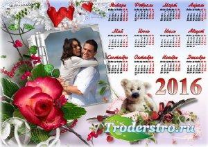 Романтический календарь с рамкой для фото - Ты моя нежность
