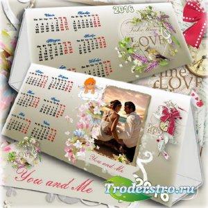 Романтический настольный календарь для офиса и дома - Ты и я