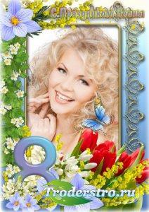 Цветочная рамка к празднику 8 марта - Женщины прекрасны