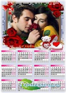 Романтический календарь с рамкой для фото - Наша встреча