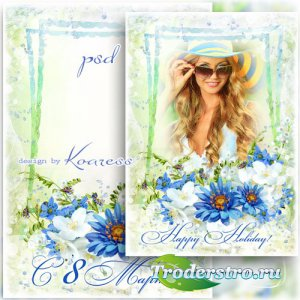Праздничная рамка для фото к 8 Марта с цветами - Весенняя капель
