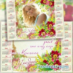 Календарь-рамка на 2016 год - Прекрасная весна