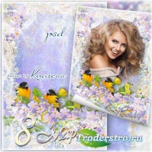 Праздничная рамка-открытка для фотошопа к 8 Марта - Для тебя цветы и песни  ...
