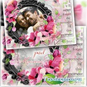 Романтическая фоторамка для влюбленных - Незабываемые моменты