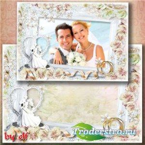Свадебная рамка для фото - Пусть чувства вас не покидают, любовь горит еще  ...