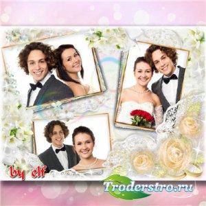 Свадебная рамка для фото - Пусть любовь вас окрыляет