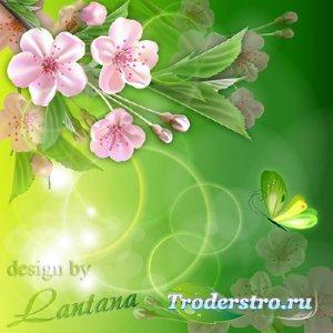 PSD исходник - Ты где, апреля ветерок, прелестный, в яблони влюбленный